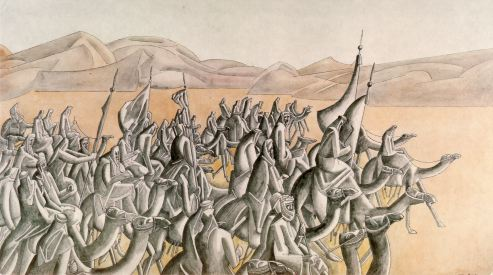 Camel March